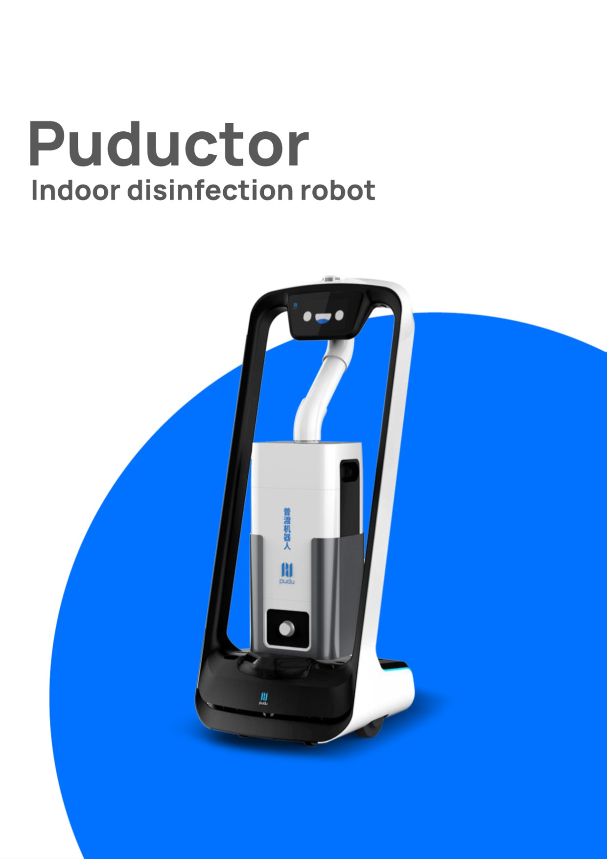 Puductor - Disinfection Robot - Triputra Technomed